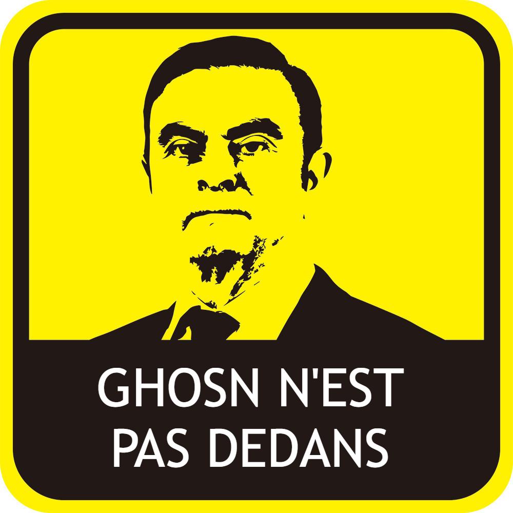 Autocollant Ghosn n'est pas dedans (français)